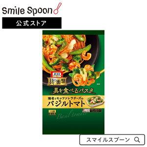 [冷凍食品]オーマイ 具の衝撃 バジルトマト 300g×12袋