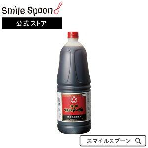 【エントリーでP10倍】マルホン 純正胡麻ラー油ポリ 1650g | 送料無料