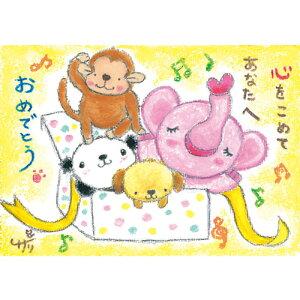 絵描きサリー ポストカード 【パンダ・動物】絵葉書《SSA-42》【ネコポス可】