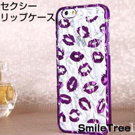 【9H強化ガラス付】iPhone6s ケース iPhone6 ケース セクシーリップケース iPhone6splus ケース iPhone6plus ケース iPhone ケース アイフォン6s ケース アイフォン6 ケース アイフォン6プラス ケース アイフォン6sプラス ケース 唇 リップ 可愛い