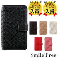 8c6b8efc17 PR 楽天ランキングW入賞【9H強化ガラス付】iPhone XS ケース iPh.