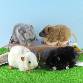 HANSA ハンサ ぬいぐるみ ネズミ 27
