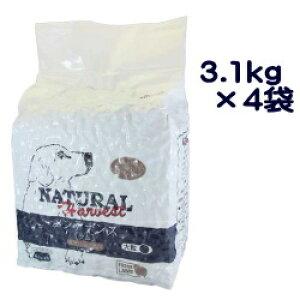 ナチュラルハーベスト メンテナンス フレッシュラム(大袋)3.1kg×4袋ドッグフード ラム肉 無添加【送料無料】