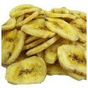 BEST PARTNER バナナチップス 50g 国産【あす楽対応】【HLS_DU】【RCP】【YOUNG zone】