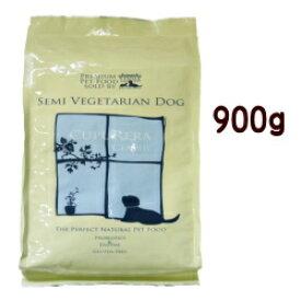 クプレラ セミベジタリアン ドッグフード 2# 900g 魚肉 無添加 涙やけ 高齢犬 肥満 アレルギー 【あす楽対応】