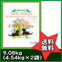 クプレラ ベニソン&スイートポテト・アダルトドッグフード 20# 9.08kg(4.54kg×2袋) 鹿肉 成犬用 涙やけ 肥満対…