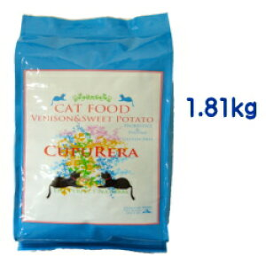 クプレラ ベニソン&スイートポテト キャットフード(猫用)4# 1.81kg キャットフード 猫 鹿肉 無添加
