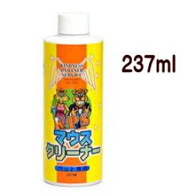 マウスクリーナー 237ml 歯石 歯垢 口臭 ハミガキ【あす楽対応】【HLS_DU】【RCP】【YOUNG zone】