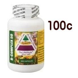 アズミラ Bコンプレックス50(犬・猫用)100カプセル ビタミンB 【あす楽対応】