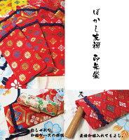 nisikiorihttps://image.rakuten.co.jp/smileweb/cabinet/01329228/imgrc0071491411.jpg