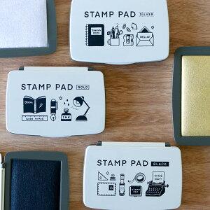スタンプ台 STAMP PAD 【サンビー】消しゴムはんこ作家・イラストレーター[eric]デザインのイラストを印刷。/【送料無料】 【印鑑とハンコケースの実店舗、花紋印章】