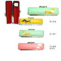 wancasehttps://image.rakuten.co.jp/smileweb/cabinet/02371618/03466797/imgrc0071491512.jpg