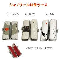catscase12https://image.rakuten.co.jp/smileweb/cabinet/02371618/03467238/imgrc0071470941.jpg