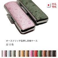 newost13https://image.rakuten.co.jp/smileweb/cabinet/02371618/imgrc0071446589.jpg