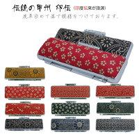 inden1015https://image.rakuten.co.jp/smileweb/cabinet/02371618/imgrc0071470705.jpg