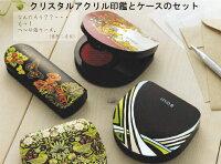 inossetshttps://image.rakuten.co.jp/smileweb/cabinet/02371618/imgrc0071470999.jpg