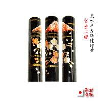 makiefujihttps://image.rakuten.co.jp/smileweb/cabinet/kojin/01243161/01852544/imgrc0071410990.jpg