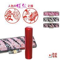metakurotyo3800redsethttps://image.rakuten.co.jp/smileweb/cabinet/kojin/01243161/imgrc0071491273.jpg