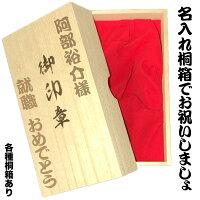 kiribakonairehttps://image.rakuten.co.jp/smileweb/cabinet/kojin/01243212/imgrc0071476742.jpg