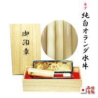 sirokiri13https://image.rakuten.co.jp/smileweb/cabinet/kojin/01357910/01493919/img57628822.gif