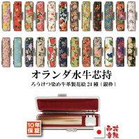 oracaseeraberuhttps://image.rakuten.co.jp/smileweb/cabinet/kojin/01243214/imgrc0071423258.jpg