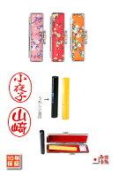 umekobanhttps://image.rakuten.co.jp/smileweb/cabinet/kojin/01470648/imgrc0071491433.jpg