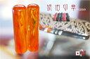 琥珀(樹脂) 印鑑13.5/15ミリ(長さ60mm)印伝ケース朱肉付セット 女性 実印 15mm【はんこ/銀行印】あたり付き /印鑑・はんこセット【印…