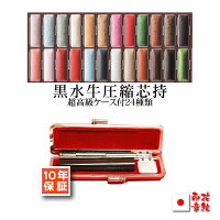 tkurocase-tophttps://image.rakuten.co.jp/smileweb/cabinet/kojin/imgrc0071491323.jpg