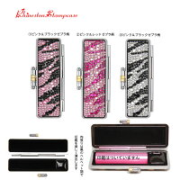 stone3https://image.rakuten.co.jp/smileweb/cabinet/kojincase/02321416/img58270712.jpg