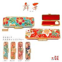 maikacase-18https://image.rakuten.co.jp/smileweb/cabinet/kojincase/imgrc0071434419.jpg