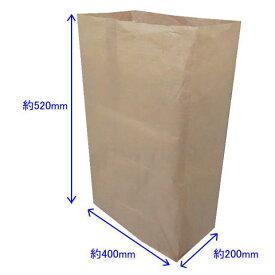 宅配袋 400×200×520 超特大 200枚 内側PEクロス 業務用 出荷袋 集荷袋 角底袋 布団袋 梱包袋 包装袋 運送袋 収納袋 炭入れ 灰入れ