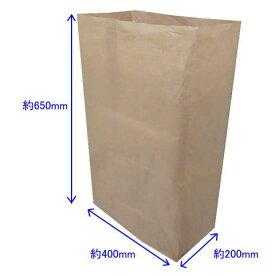 宅配袋 400×200×650 超特大 20枚 内側PEクロス 業務用 出荷袋 集荷袋 角底袋 布団袋 梱包袋 包装袋 運送袋 収納袋 炭入れ 灰入れ