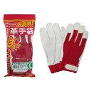 豚皮甲メリマジック3双入20袋(60双) 赤色 レッド 作業 革手袋 皮手袋 まとめ買いでお買い得 M L LL サイズ対応 175 ミ…