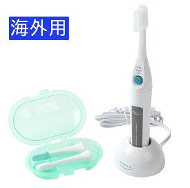 【海外専用】1.6MHz超音波 電動歯ブラシ スマイルエックスAU-300D(MH:フラット毛、ST:先細毛、HD:ダイヤカット毛から2パック選択) 【送料無料】