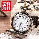 十二星座のアンティーク懐中時計ネックレス ペンダントウォッチ チェーン レトロ 時計 アナログ アクセサリー ネックレス クラシック ナースウォッチ 手巻き