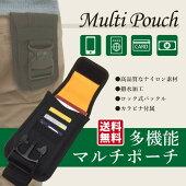多機能スマートフォンポーチトラベルポーチパスポートスマホカード収納マルチケースブラック