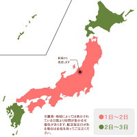 【10/18発売新商品】櫛みたいな焼き串