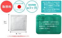【新商品】エアコン用BIOのカビバリア取替用エアコンカビきれいキレイカビ防止臭いニオイ【メール便対応】