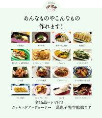 葛恵子のトースタークッキング専用トースターパンオーブントースター専用鍋レッドブラウンオレンジイエローピンクカーキ