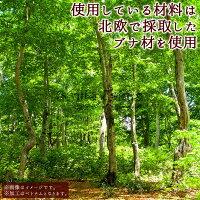 ブナくりぬき弁当箱角(ゴムバンド付)