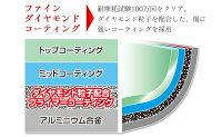 ベルフィーナプレミアムダイヤモンドエンボスパン20cm深型蓋付(2021)