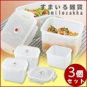 【送料無料】真空調理保存容器 Qコンテナー深型 3個組み/バキューマー(吸引器)別売り