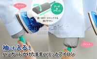【8/1発売予約新商品】ハンディータイプぱりっとアイロン台/アイロンミトン
