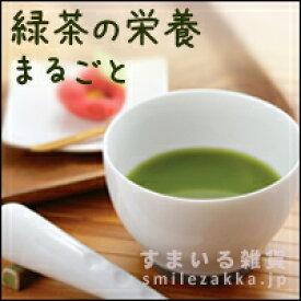 お茶挽き香房お茶 緑茶 すり鉢 石臼 お茶挽き