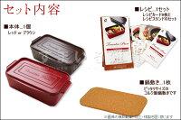 葛恵子のトースタークッキング専用トースターパン