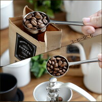 コーヒーメジャークリップフィクサー