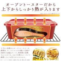 葛恵子のトースタークッキング専用トースターパン【オレンジ・イエロー追加!オーブントースターで煮る・焼く・蒸す/フライパン/鍋/葛恵子/ふっ素/ビタミンカラー】
