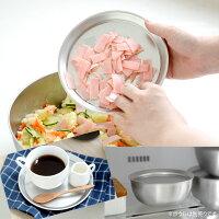 燕三良品ステンレスプレート15cm新銀河トレートレイおぼん皿燕三条製日本製調理用品キッチンツール調理グッズ