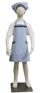 シワになりにくいお手入れらくらく素材スマイリッシュ NEWエプロン&NEW三角巾セット ダンガリーマリン S/M(S 身長100〜120cm / M 身長120〜135cm)