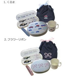 日本製商品 ランチ4点セット(アルミお弁当箱、カトラリーセット、耐熱コップ、お弁当袋)送料無料 l アルミ弁当箱、弁当箱、子供、キッズ、男の子、女の子、アルミ製、ランチボックス